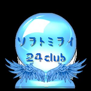music_player_icon_2015_satsuki_fes