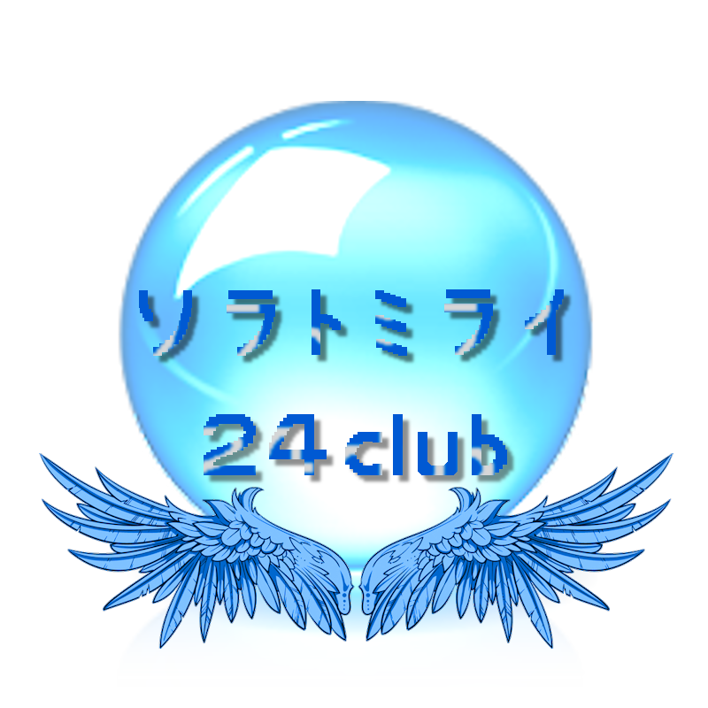 music_player_icon_2015_satsuki_fes